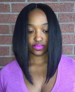 14 Inch Bob Straight Wigs For African American Women The Same As The Hairstyle In The Picture